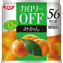 SSK カロリーオフ みかん(185g)