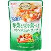 SSK シェフズリザーブ 野菜と豆を食べるコンソメジュレスープ 160g×5袋