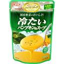 シェフズリザーブ 国産野菜のおいしさ 冷たいパンプキンのスープ 160g