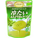 シェフズリザーブ 国産野菜のおいしさ 冷たいえんどう豆のスープ 160g