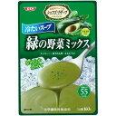 シェフズリザーブ 冷たいスープ 緑の野菜ミックス 160g