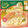からだシフト たんぱく質 チキンクリームスープ(150g)