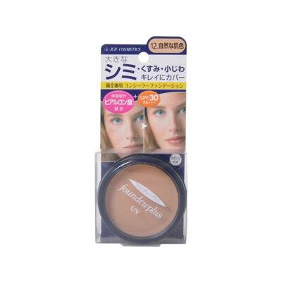 ファンデュープラス UVコンシーラーファンデーション 12 自然な肌色(11g)