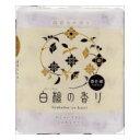 白檀の香りトイレットペーパー 4R(ダブル)