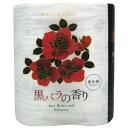 黒バラの香りトイレットペーパー 4R(ダブル)