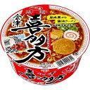 サッポロ一番 旅麺 会津・喜多方 醤油ラーメン(12個入)