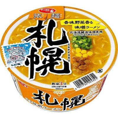 サッポロ一番 旅麺 札幌 味噌ラーメン(12個入)
