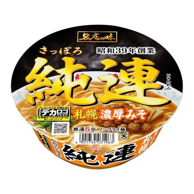 サンヨー食品 サッポロ一番名店の味純連札幌濃厚みそ