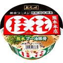 サッポロ一番 名店の味 桂花 熊本マー油豚骨(12個入)