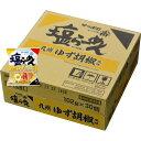 サッポロ一番 塩らーめん 九州 ゆず胡椒風味(30食入)