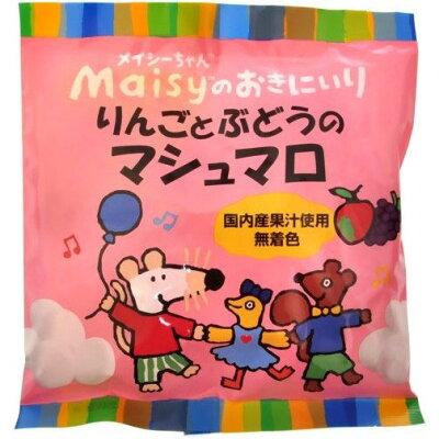 メイシーちゃんのおきにいり りんごとぶどうのマシュマロ(35.2g)
