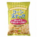 創健社 コーンスナック ほんのりかるいチーズあじ(50g)