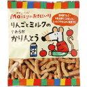 創健社 メイシーちゃんのおきにいり りんごとミルクのやわらかかりんとう(50g)