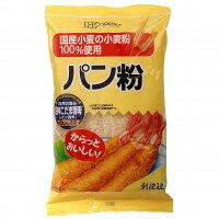 創健社 国内産小麦粉100%パン粉(150g)