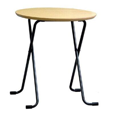 ルネセイコウ テーブル 丸 W-63Tナチュラル×ブラック