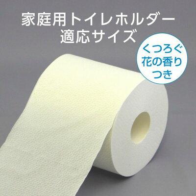 スコッティ フラワーパック トイレット 50mシングル(12ロール)