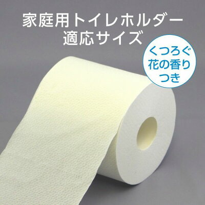 スコッティ フラワーパック トイレット 25mダブル(12ロール)