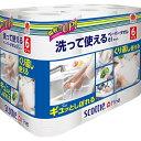 スコッティ ファイン 洗って使えるペーパータオル 61カット(6ロール)