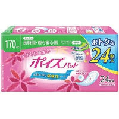 ポイズ 肌ケアパッド 吸水ナプキン 長時間・夜も安心用(スーパー) 170cc(24枚入)