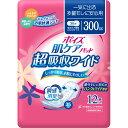 ポイズ 肌ケアパッド 吸水ナプキン 超吸収ワイド 一気に出る多量モレに安心用 300cc(12枚入)