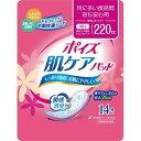 ポイズ 肌ケアパッド 吸水ナプキン 特に多い長時間・夜も安心用(安心スーパー) 220cc(14枚入)