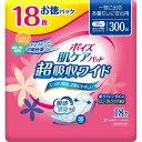 ポイズ 肌ケアパッド 吸水ナプキン 超吸収ワイド 一気に出る多量モレに安心用 300cc(18枚入)