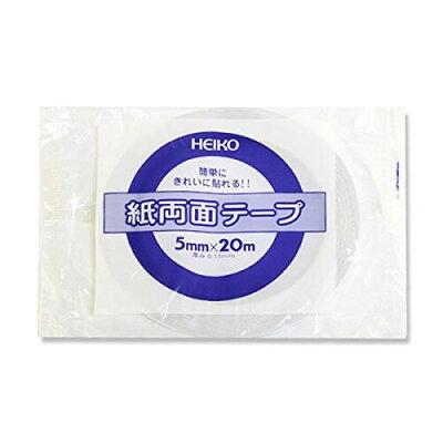 シモジマ ヘイコー紙両面テープ 5×20m
