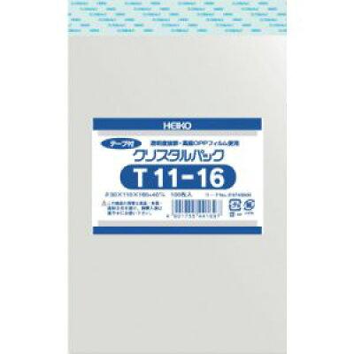 SHIMOJIMA/シモジマ OPP袋 テープ付き クリスタルパック T11-16 6740800