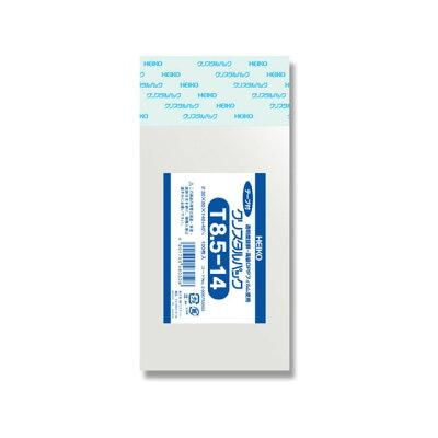 HEIKO O  OPPクリスタルパック T-8.5-14(テープ付き)