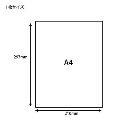 シモジマ OA蛍光ポスター A4 ピンク