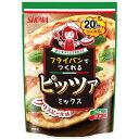 昭和産業 フライパンでつくれるピッツァミックス