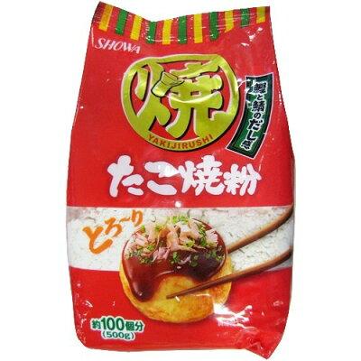昭和(SHOWA) たこ焼粉(500g)
