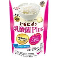 昭和産業 お釜にポン乳酸菌Plus