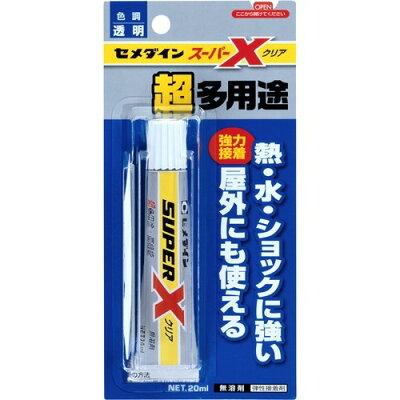 セメダイン スーパーX クリア AX-038(20mL)