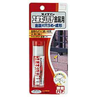 セメダイン エポキシパテ 金属用 HC-116(60g)