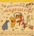 14枚カレンダー DC プー