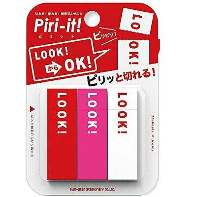 Piri-it! S2057786 23909