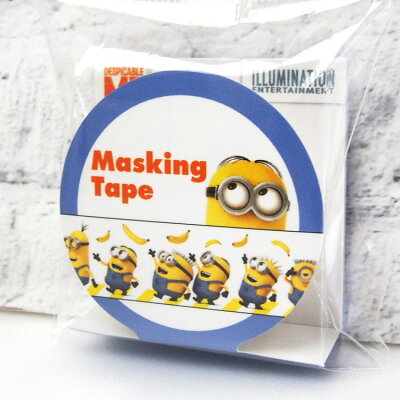 マスキングテープ DMF D S4833767