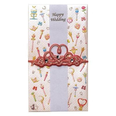 レターセット アナと雪の女王 2 2D柄 ディズニー サンスター文具箋&封筒