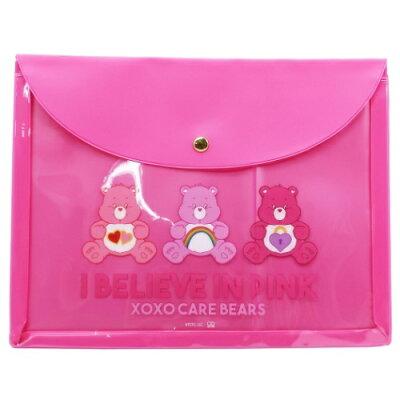 書類収納ケース A5 ポケット付き フラットケース ケアベア ピンク Care Bears サンスター文具 コレクション雑貨 かわいい 通販