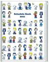 サンスター文具 手帳 2021年 月間 B5 ファイリング スヌーピー ホワイト