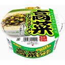サンポー食品 高菜ラーメン 103g