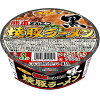 サンポー食品 焼豚ラーメン黒 熊本とんこつ 84g