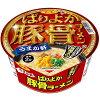 サンポー食品 ばりよか 豚骨ラーメン カップ 79g