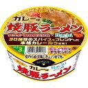 サンポー 焼豚ラーメン カレー味 1コ入