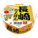 サンポー食品 長崎ちゃんぽん 93g