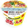 サンポー食品 焼豚ラーメンX丸幸ラーメン 128g