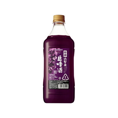 サントリー サントリー 果実酒房 <巨峰酒>1.8Lペット