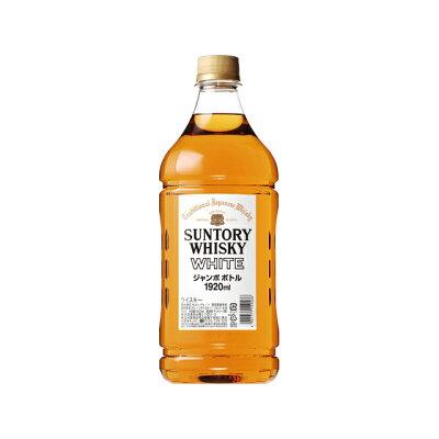 サントリー ホワイト ジャンボ ペットボトル