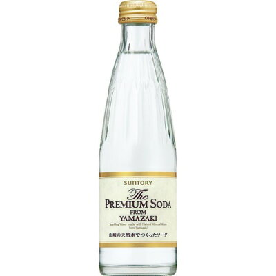 サントリー ザ・プレミアムソーダ240ml瓶